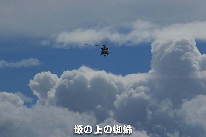 01-TACK0962-2-LR.jpg