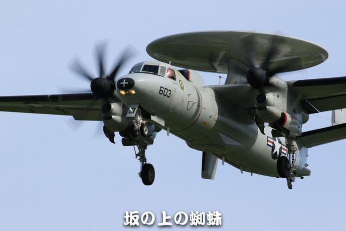 05-TACK1050-2-LR.jpg