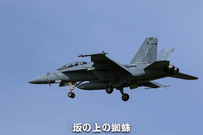 07-TACK0709-2-LR.jpg