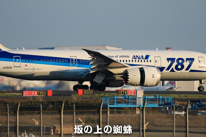 09-TACK4368-2-LR.jpg
