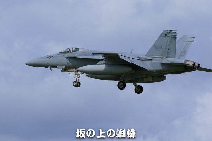 10-TACK9360.jpg