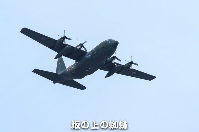 12-TACK9202-2-LR-2.jpg