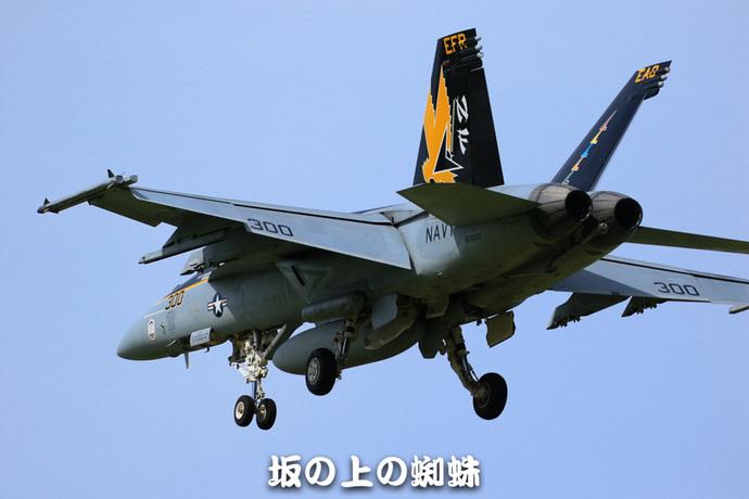 16-TACK9836-2-LR.jpg