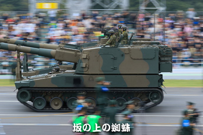 19-TACK9709-2-LR-2.jpg