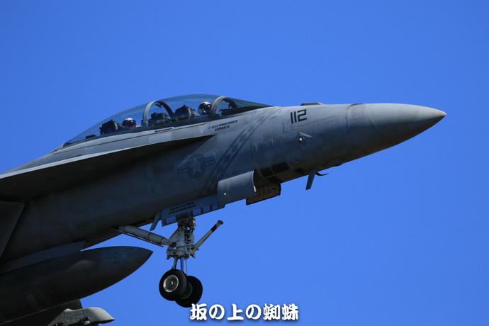 24-TACK9131-2LR-1.jpg
