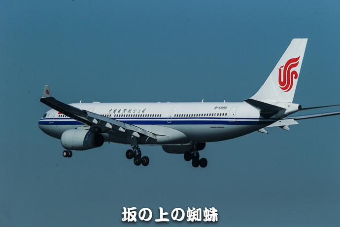 33-E1DX9079-LR.jpg