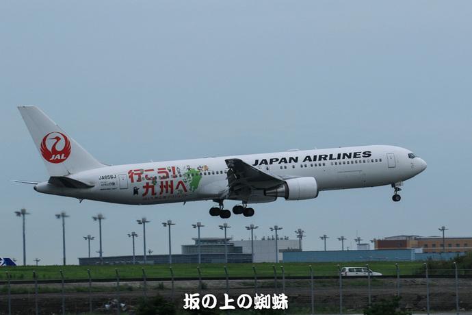 02-TACK1291-2LR-1.jpg