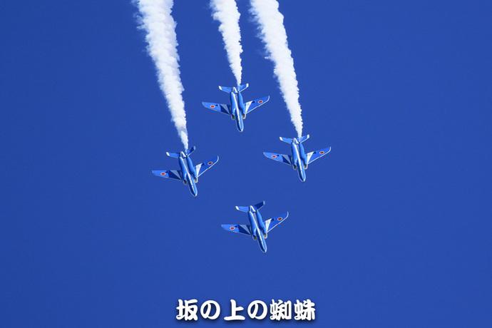 03-TACK0221-LR.jpg