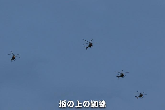 09-TACK9121-2-LR-3.jpg
