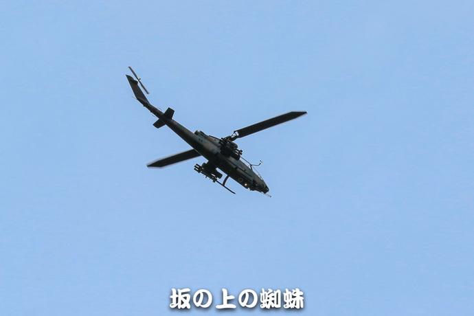 10-TACK9140-2-LR-3.jpg
