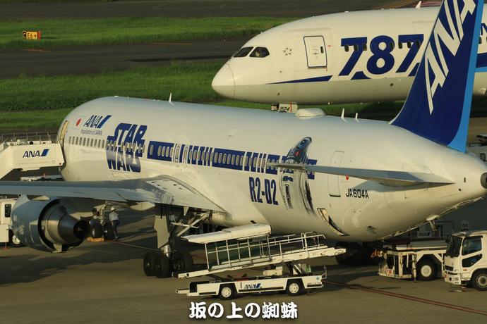 14-TACK4472-2LR-1.jpg