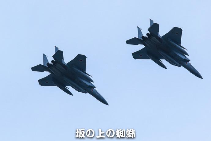 14-TACK9240-2-LR-2.jpg
