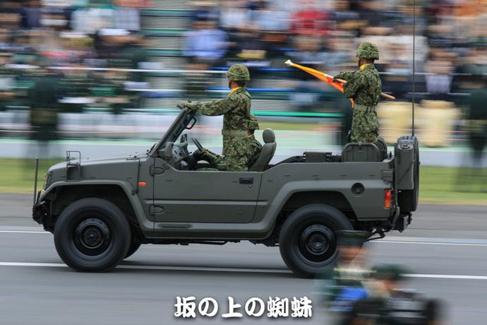 16-TACK9565-2-LR-2.jpg