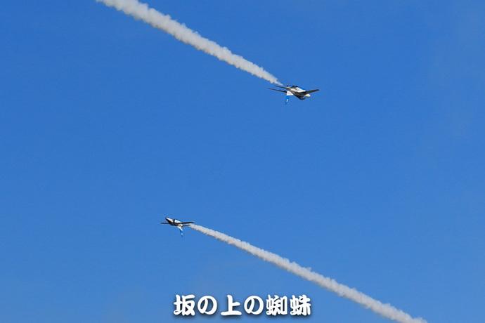 18-TACK1314-LR.jpg