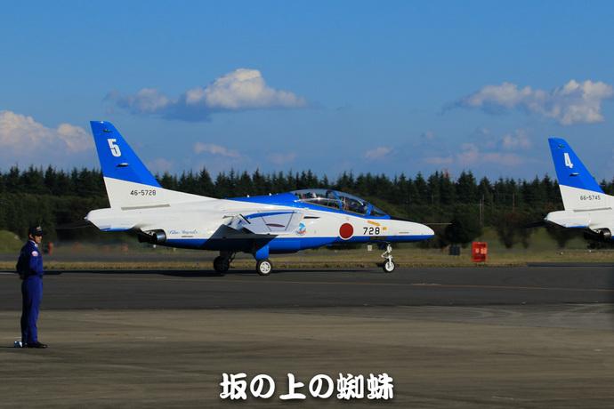 20-TACK1395-LR.jpg