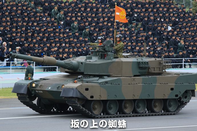 20-TACK9853-2-LR-2.jpg