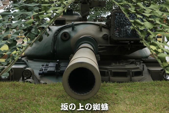 22-TACK0024-2-LR-2.jpg