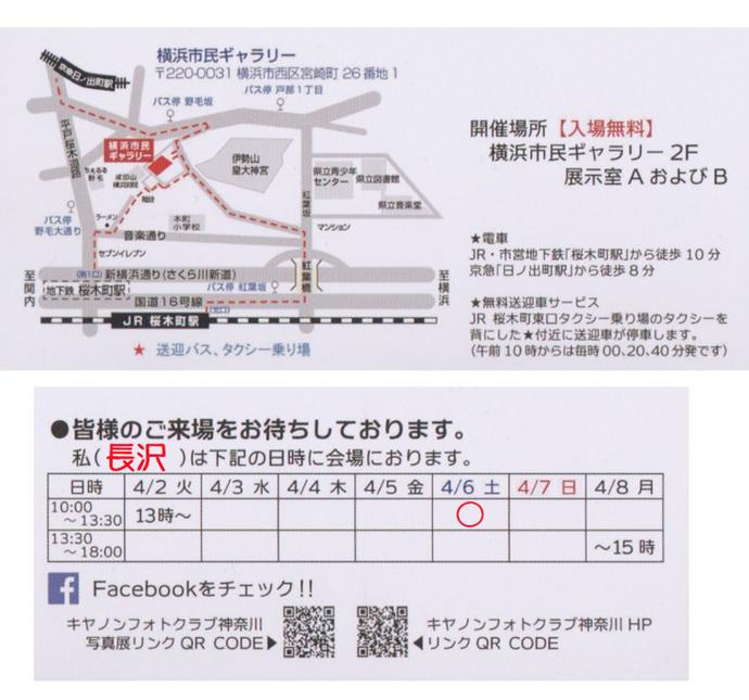 招待状地図LR-1.jpg